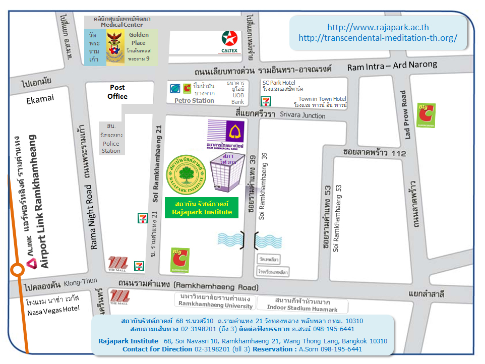 Rajapark TM Center Map 0981956441